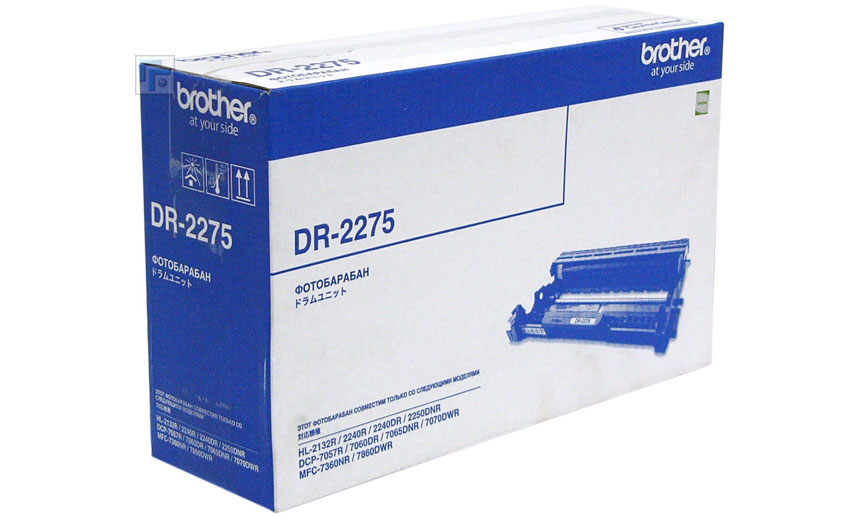Brother-DR-2275.jpg
